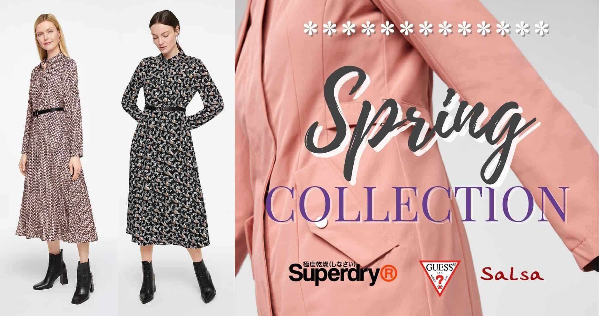 The Purple Orange - Affordable clothing from Superdry, Guess, Salsa and more - Spring 2021